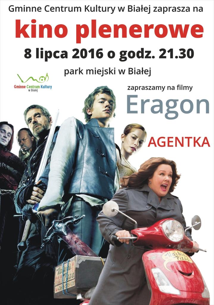 Kino_2016.jpeg